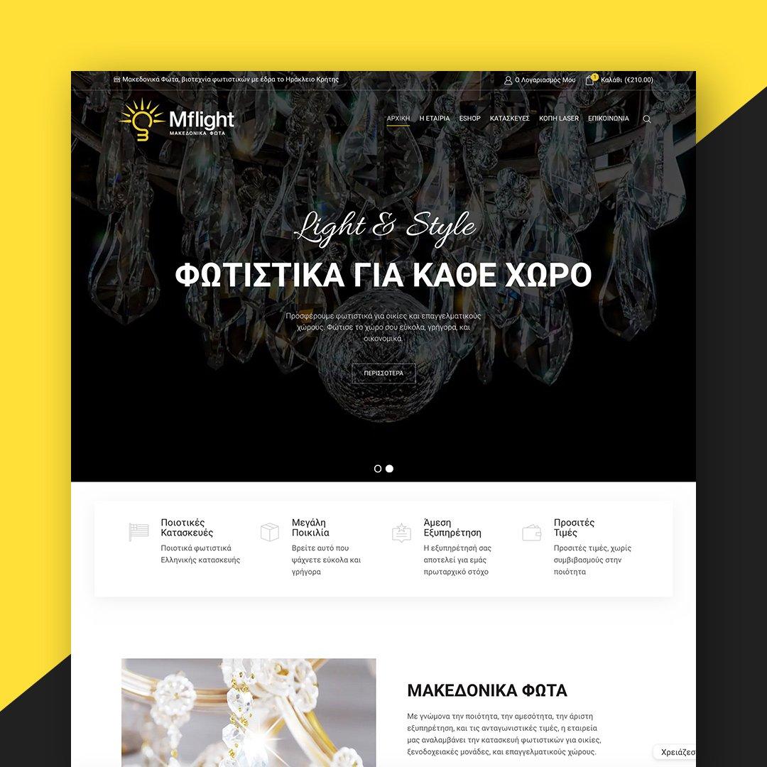 Κατασκευή Ιστοσελίδας Mflight